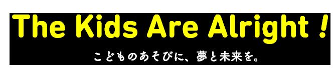 株式会社トッケン